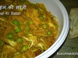 कटहल की सब्ज़ी | Kathal Ki Sabzi Recipe in Hindi | Raw Jackfruit Curry