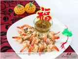 Aromatic Long Jin Prawns, Fit For The Emperor ( 茶香龙井虾仁 )