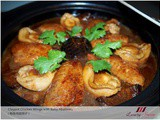Claypot Chicken Wings with Baby Abalones ( 鲍鱼鸡翅煲仔 )