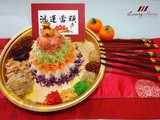 Cny Multi-Coloured Smoked Salmon Yu Sheng ( 鸿运当头七彩鱼生 )