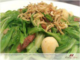 Green Dragon Vegetables with Jin Hua Ham Recipe ( 青龙菜 )