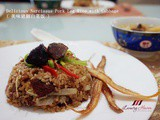 Narcissus Pork Leg Rice with Cabbage Recipe ( 美味猪脚白菜饭 )