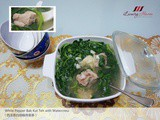 White Pepper Bak Kut Teh with Watercress Recipe ( 西洋菜白胡椒肉骨茶 )