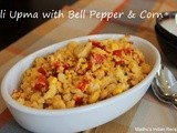 Idli Upma with Bell Pepper and Corn | Lunch box recipe | Afternoon snack recipe