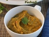 Pachadi Series: Ginger Carrot Capsicum Pachadi | Ginger Carrot Bell Pepper Chutney | Sides for Idli & Dosa