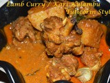 Lamb curry / Kari kulambu – Tuticorin Style