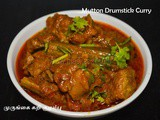 Mutton Drumstick Curry Recipe | Murungaikai Kari Kulambu in pressure cooker