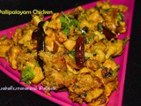 Pallipalayam Chicken Recipe with Video | South Indian Chicken Recipes