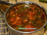 Pirandai Rasam recipe | Rasam with Veldt Grape | Adamant creeper recipes