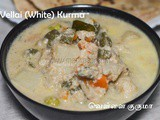 Vellai Kurma recipe | How to make White Vegetable Kuruma
