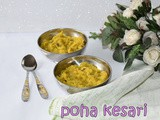 Atukula kesari | poha sheera | flattened rice flakes halwa | poha recipes | gokulashtami recipes easy festival sweets