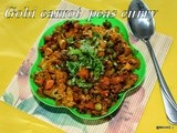 Cauli flower carrot peas masala curry/easy sabji recipes/Spicy indian dry curry recipes