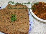 Coriander leaves ajwain layered paratha/cilantro carom seeds roti/kottimeera vamu roti/easy paratha recipes