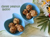 Dates peanut laddu recipe | dates peanuts ladoo | dates peanut balls | sugar free sweets