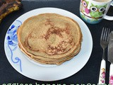 Eggless banana pancakes recipe | banana pancakes with oil | eggless pancakes recipe | banana pancakes without eggs