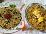 Garbanzo beans spinach pulav/Green chick peas pilaf using frozen spinach/chana palak pulav/Choliya recipes/Indian Vegetarian one pot meals/step by step pictures/chick peas health benefits/Mahas own recipes