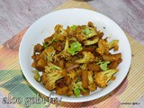 Gobi aloo fry recipe | potato cauliflower fry recipe | vegetable stir-fry recipes | sabzi recipes fro chapati
