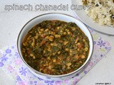 Palakura senagapappu recipe | spinach chana dal curry | palak chanadal subji | sabzi recipe for roti | curry recipes for chapathi