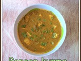 Paneer Korma | Paneer Khurma | Paneer Masala Korma with Coconut | Kurma Recipes | Paneer Gravy Recipes