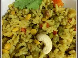 Pariba Khechudi | Pariba Khichdi | Mixed Vegetable Chanadal Khichdi | South Indian Vegetarian Rice Recipes | Indian Vegetarian One Pot Meals