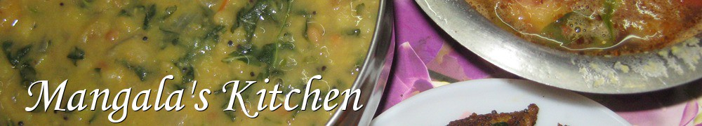 Very Good Recipes - Mangala's Kitchen