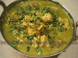 Curry Leaves (Kadi Patta) Chicken Curry