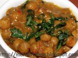 Laziz Chole - (Chickpea Curry)