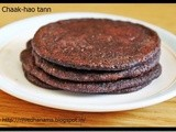 Chaak-hao tann / Black rice pancake - Manipur