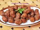 Chulbule Soya Chunks/ Chinese Style Fried Soya Nuggets