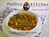 Aloo Baingan Sabzi-Eggplant Potato Curry Recipe