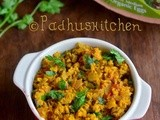 Egg Bhurji Recipe-Egg Bhurji Curry-Anda Bhurji
