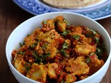 Tamatar Wali Arbi Sabji-Tomato Colocasia Recipe-Taro Root Curry with Tomatoes