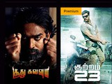 Take a break from Masala Blockbusters for Edge of the seat Tamil thrillers