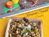 Black Eye Bean Sweet Sundal / Karamani Sweet Sundal / Karamani Vella Sundal - Navarathiri Recipes