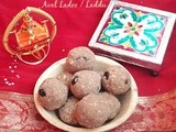 Easy Red Aval  Ladoo (Poha / Rice Flakes Ladoo) /  Krishna Jayanthi / Janmashtami Recipes