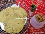 Wheat Methi Khakra