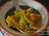 Easy Gujarati chili pickle recipe,how to make gujarati rai wada Marcha