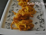 Kanda Bhajiya/bhaji Recipe,how to make onion pakora| onion fritters