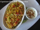 Capsicum Rice/Bell Pepper Rice/Kudaimilagai Saadam/Easy Capsicum Rice for Lunch Box/How to make Capsicum/Bell Pepper Rice