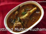 Chettinad Mutton Kuzhambu Recipe/Kaaraikudi Mutton Kuzhambu Recipe/How to make Chettinad Mutton Kuzhambu with step by step photos and Video