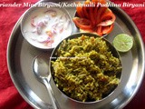 Coriander & Mint Biryani Recipe/Cilantro & Mint Biryani Recipe/Green Biryani Recipe/Kothamalli Pudhina Biryani Recipe –Easy One Pot Meal/Quick Lunch Box Recipe
