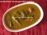 Drumsticks Brinjal Sambar Recipe/Kathrikkai Murungaikkai Sambar Recipe/How to make Kathrikkai Murungaikkai Sambar with step by step photos