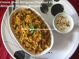 Green Peas Biriyani/Pachhai Pattani Biriyani/Matar Biriyani – Sunday Special Biriyani/Perfect Lunch box Recipe