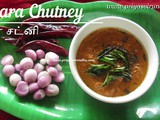 Kaara Chutney/ Sidedish for Idlis,Dosas,Uthappam etc/சுவையான கார சட்னி / வதக்கி அரைத்த கார சட்னி/How to make Kaara Chutney with step by step photos and Video in English and Tamil