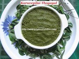 Karuveppilai Thogayal/Curry Leaves Thogaiyal