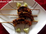 Tandoori Tiger Prawn Recipe/Tandoori Prawn Recipe/Tiger Prawn Recipe/Tiger Prawn Recipe – Indian Style/Tandoori Tiger Prawn Recipe on Stove Top and Grill