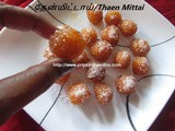 ThaenMittai Recipe/தேன்மிட்டாய்/Honey Candy/Sugar Balls – How to make ThaenMittai with step by step photos