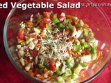 Vegetable Salad Recipe/Mixed Vegetable Salad Recipe/Healthy & Vegetable Salad Recipe/How to make Vegetable Salad with step by step photos/Kaaikari Kalavai Seivadhu Eppadi