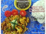Kasoori Gobi(cauliflower with dried fenugreek Leaves)
