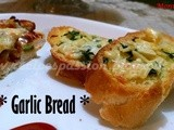 Garlic Bread Recipe  : Quick Bread Recipes : Bread Recipes for Children